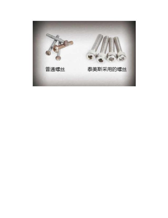 Tất cả các loại ốc vít đều bằng thép không gỉ, luôn siết chặt, không bao giờ bị tuôn, sau nhiều năm sử dụng vẫn chắc chắn, bóng loáng, và có độ bền tốt nhất.